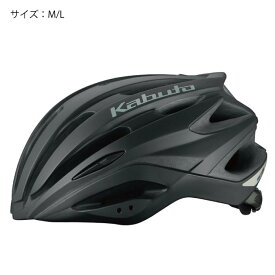 OGK(オージーケー) REZZA レッツァ マットブラック サイズM/L ヘルメット