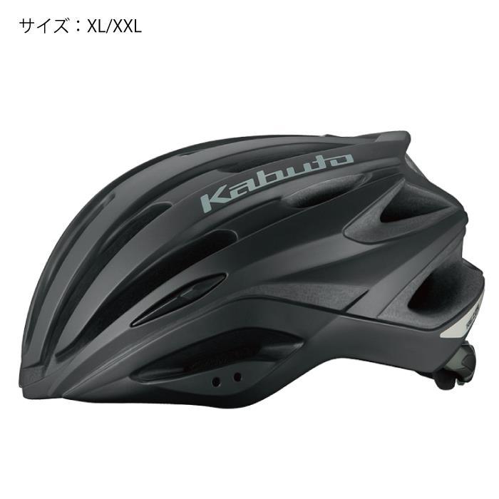 OGK(オージーケー) REZZA レッツァ マットブラック サイズXL/XXL ヘルメット