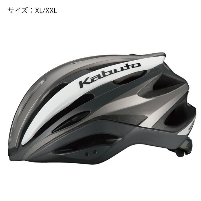 OGK(オージーケー) REZZA レッツァ G-1マットシルバー サイズXL/XXL ヘルメット