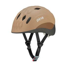 OGK (オージーケー) PINE(パイン) ミンクベージュ 47-51cm キッズヘルメット 【自転車】