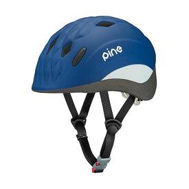 OGK (オージーケー) PINE(パイン) ホエールネイビー 47-51cm キッズヘルメット 【自転車】