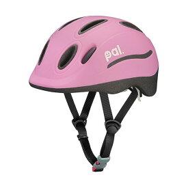 OGK (オージーケー) PAL(パル) ピーチピンク 49-54cm キッズヘルメット 【自転車】