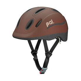 OGK (オージーケー) PAL(パル) マロンブラウン 49-54cm キッズヘルメット 【自転車】