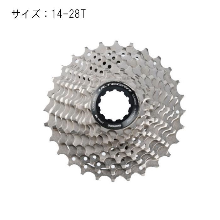 SHIMANO(シマノ) ULTEGRA アルテグラCS-R8000 14-28T スプロケット 【自転車】