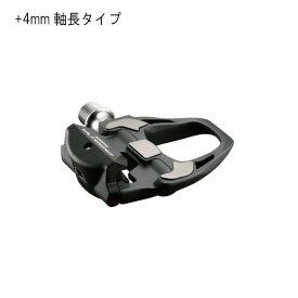SHIMANO(シマノ) ULTEGRA アルテグラPD-R8000 SPD-SL +4mm ビンディングペダル 【自転車】