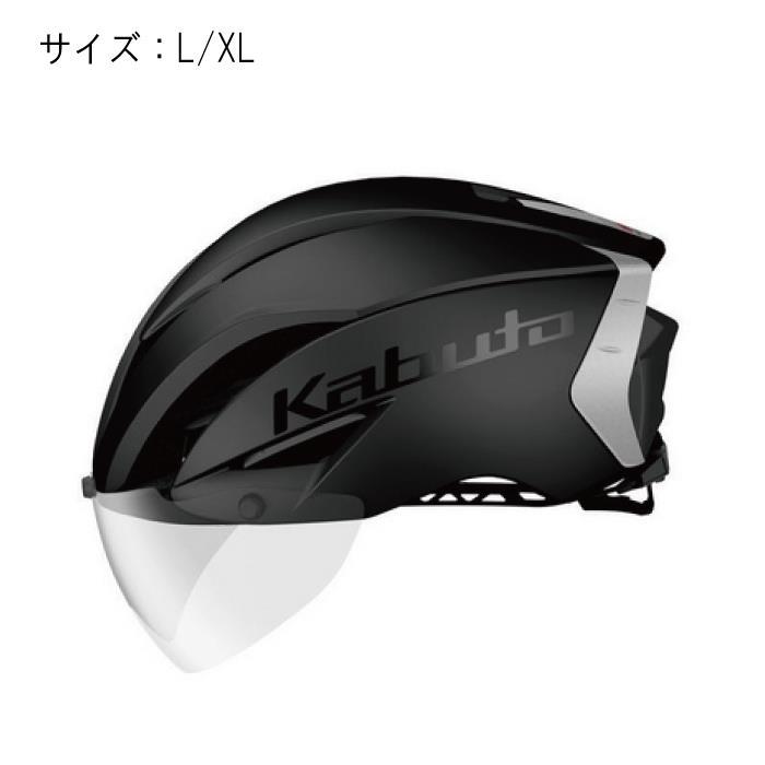 OGK(オージーケー) AERO-R1 エアロ-R1 マットブラック サイズL/XL ヘルメット