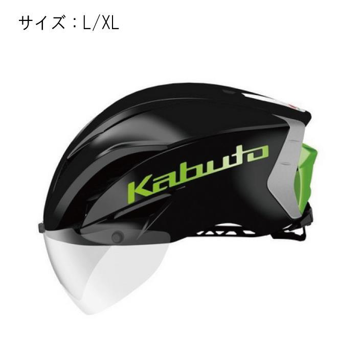 OGK(オージーケー) AERO-R1 エアロ-R1 ブラックグリーン サイズL/XL ヘルメット