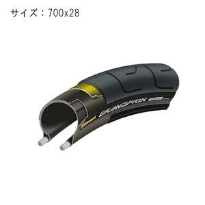 Continental (コンチネンタル) Grand Prix 700x28C クリンチャー タイヤ