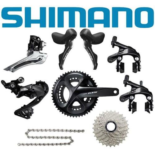 SHIMANO(シマノ)105-R7000ブラックコンポセット