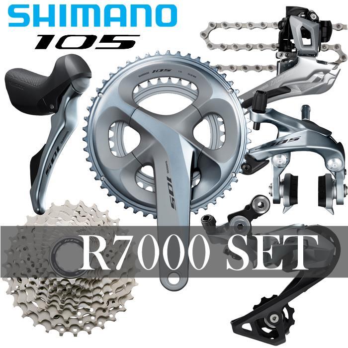 SHIMANO (シマノ) 105-R7000 シルバーコンポセット