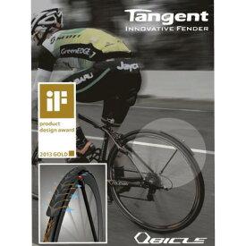 Qbicle(キュービクル)タンジェントフェンダー ロードバイク用