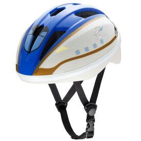 ides(アイデス) キッズヘルメットS 新幹線E7系かがやき(53-56cm)