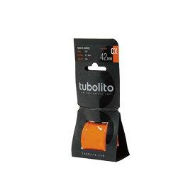 TUBOLITO(チューボリート) TUBO チューボ シクロクロス/グラベル 700C 仏式42mm チューブ