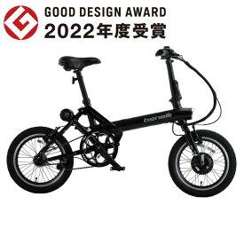 benelli(ベネリ)MINI FOLD 16 ブラック 折りたたみ電動アシスト自転車