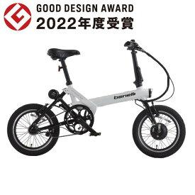 benelli(ベネリ)MINI FOLD 16 ホワイト 折りたたみ電動アシスト自転車