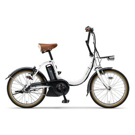 YAMAHA(ヤマハ) 2020 20型 PAS CITY-C スノーホワイト(140cm-) 電動アシスト自転車
