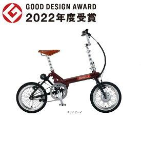 benelli(ベネリ)MINI FOLD 16 Classic ロッソ・ヴィーノ 折りたたみ電動アシスト自転車【次回10月入荷予定】