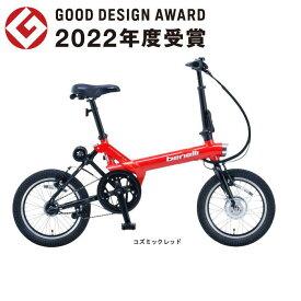 benelli(ベネリ)MINI FOLD 16 popular プラス コズミックレッド折りたたみ電動アシスト自転車
