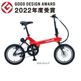 benelli(ベネリ)MINI FOLD 16 popular コズミックレッド折りたたみ電動アシスト自転車