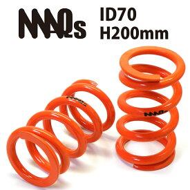 ID70 H200mm 4K〜16K MAQS 2本セット 送料無料 直巻スプリング 直巻バネ 車高調