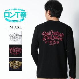 REALCONTENTS ロンT メンズ 長袖 ティーシャツ Tシャツ ロングTシャツ リアルコンテンツ リアコン 大きいサイズ ブランド 人気 アメカジ ストリート おしゃれ かっこいい おすすめ /3045/ rclt1219