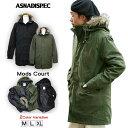 ASNADISPEC モッズコート メンズ 中綿ジャケット 3WAY ミリタリージャケット キルティング ASNA アスナ アメカジ ストリート ファッション ブランド おしゃれ かっこいい