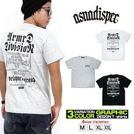 ASNADISPEC Tシャツ メンズ 大きいサイズ 半袖 ティーシャツ TEE アスナディスペック アスナ プリント B系 ブランド 人気 アメカジ ストリート おしゃれ かっこいい /3045/ as-rem-5101