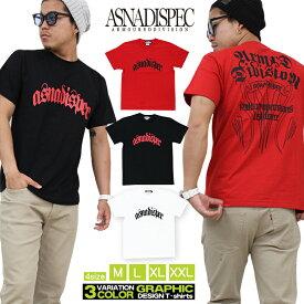 ASNADISPEC Tシャツ メンズ 半袖 ティーシャツ TEE アスナディスペック アスナ プリント 大きいサイズ B系 ブランド 人気 アメカジ ストリート おしゃれ かっこいい /3045/ as-rem-5105r