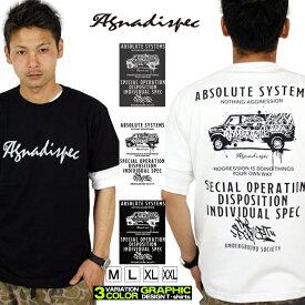 ASNADISPEC Tシャツ メンズ 半袖 ティーシャツ TEE アスナディスペック アスナ プリント 大きいサイズ B系 ブランド 人気 アメカジ ストリート おしゃれ かっこいい /3045/ asst2198