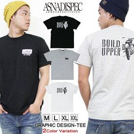 Tシャツ メンズ 半袖 ティーシャツ TEE アスナディスペック アスナ ASNADISPEC XL XXL 2XL 3L 黒 ブラック 白 ホワイト プリント 大きいサイズ B系 ブランド 人気 アメカジ ストリート系 バイカー RUDO おしゃれ かっこいい /3045/ asst2216
