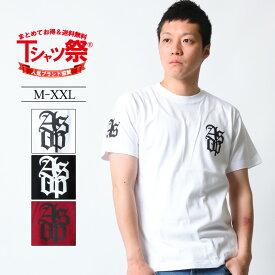 ASNADISPEC Tシャツ メンズ 半袖 ティーシャツ TEE アスナディスペック アスナ プリント 大きいサイズ B系 ブランド 人気 アメカジ ストリート おしゃれ かっこいい /3045/ asst2227