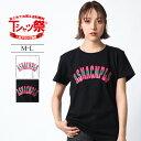 ASNADISPEC Tシャツ レディース 半袖 ティーシャツ TEE アスナディスペック M L 黒 ブラック 白 ホワイト プリント アメカジ /3045/ asst2256-girl