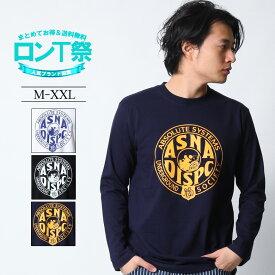 ASNADISPEC ロンT メンズ 長袖 ティーシャツ Tシャツ ロングTシャツ アスナディスペック アスナ プリント 大きいサイズ ブランド 人気 アメカジ ストリート系 おしゃれ かっこいい /3045/ aslt5163