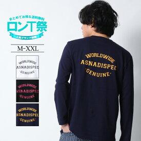 ASNADISPEC ロンT メンズ 長袖 ティーシャツ Tシャツ ロングTシャツ アスナディスペック アスナ プリント 大きいサイズ ブランド 人気 アメカジ ワーク ストリート系 おしゃれ かっこいい /3045/ aslt5193