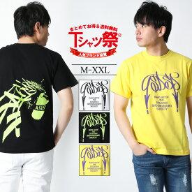 ASNADISPEC Tシャツ メンズ 半袖 ティーシャツ TEE アスナディスペック プリント ブランド 人気 B系 アメカジ ストリート おしゃれ かっこいい /3045/ asst2164