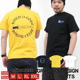 Tシャツ メンズ 半袖 ティーシャツ TEE アスナディスペック ASNADISPEC XL XXL 2XL 3L 黒 ブラック 白 ホワイト プリント ブランド 人気 アメカジ ストリート系 ファッション おしゃれ かっこいい /3045/ asst2248