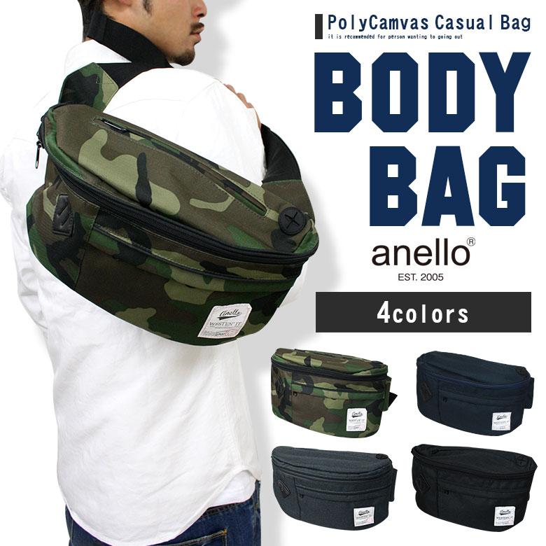 ボディバッグ メンズ ワンショルダー 大容量 ボディバッグ かばん 鞄 バッグ 迷彩 カモフラージュ 黒 ブラック ネイビー グレー 大学生 学生 おしゃれ かっこいい 斜めがけ ブランド ipad ストリート系 ファッション