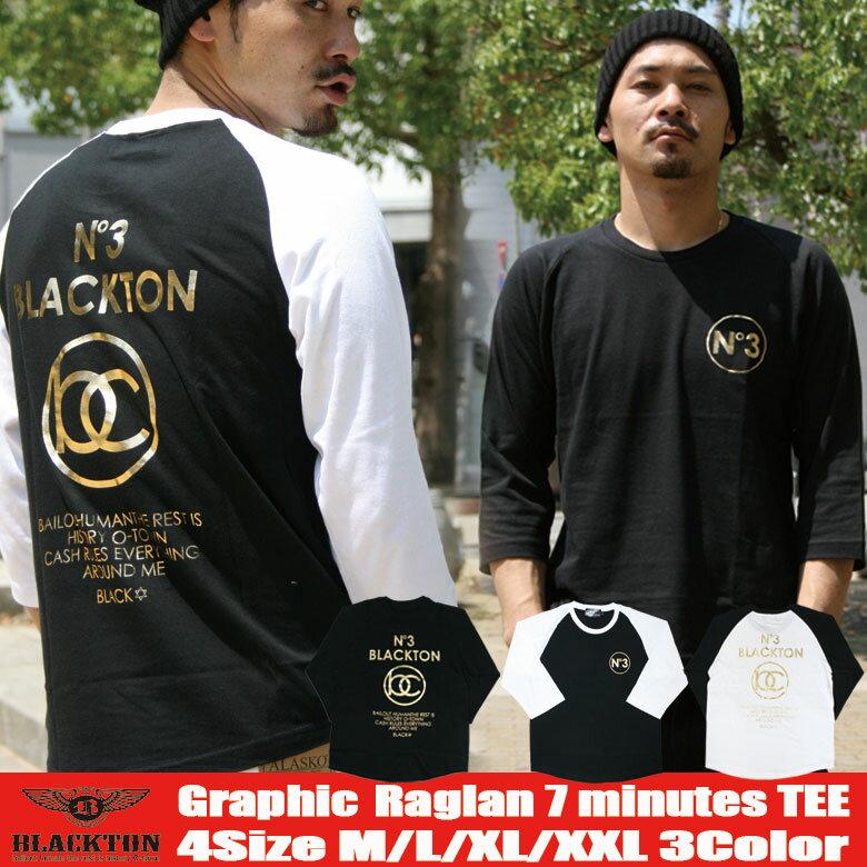 7分袖 Tシャツ メンズ ラグラン ロンT Tシャツ BLACKTON ブラクトン アメカジ M L XL XXL 2XL 3L 黒 ブラック 白 ホワイト プリント 大きいサイズ ワーク系 ルード系 ストリート系 ブランド 人気 おしゃれ かっこいい /3045/ bt-7r1106