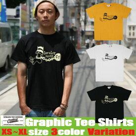 Tシャツ メンズ 半袖 ティーシャツ TEE コンフューズ XL XXL 2XL 3L 黒 ブラック 白 ホワイト プリント ワーク ルード系 ブランド 人気 アメカジ ストリート系 ファッション おしゃれ かっこいい cfst2913 /3045/