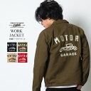 CONFUSE ワークジャケット スイングトップ 刺繍 ジャケット ライトアウター メンズ アメカジ ブランド コンフューズ M L XL