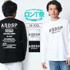 ASNADISPEC ロンT メンズ 長袖 ティーシャツ Tシャツ ロングTシャツ ロゴ アスナディスペック アスナ バックプリント ロンティ 大きいサイズ ブランド 人気 アメカジ ワーク ストリート系 おしゃれ かっこいい おすすめ /3045/ aslt5192