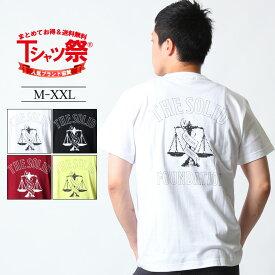 CONFUSE 半袖 TEE プリント Tシャツ メンズ 大きいサイズ 人気 ブランド コンフューズ アメカジ ストリート おしゃれ かっこいい /3045/ cf-rem-ss-2870