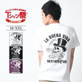 CONFUSE Tシャツ メンズ 半袖 ティーシャツ TEE コンフューズ プリント 大きいサイズ スカル ワーク ブランド 人気 アメカジ ストリート おしゃれ かっこいい /3045/ cf-rem-ss-2873