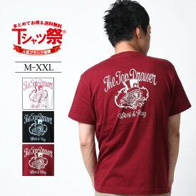 CONFUSE 半袖 TEE プリント Tシャツ メンズ 大きいサイズ 人気 ブランド コンフューズ アメカジ ストリート おしゃれ かっこいい /3045/ cfst2887