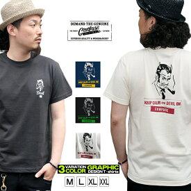 CONFUSE Tシャツ メンズ 半袖 ティーシャツ コンフューズ プリント 大きいサイズ ワーク ブランド 人気 アメカジ ストリート系 ファッション おしゃれ かっこいい /3045/ cfst2906