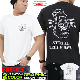 Tシャツ メンズ 半袖 ティーシャツ コンフューズ XL XXL 2XL 3L 黒 ブラック 白 ホワイト プリント 大きいサイズ ワーク ルード系 ブランド 人気 アメカジ ストリート系 ファッション おしゃれ かっこいい cfst2918sb /3045/
