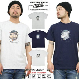 Tシャツ メンズ 半袖 ティーシャツ コンフューズ XS S M L XL XXL 2XL 3L 黒 ブラック 白 ホワイト プリント ワーク ルード系 ブランド 人気 アメカジ ストリート系 ファッション おしゃれ かっこいい cfst2921sb /3045/
