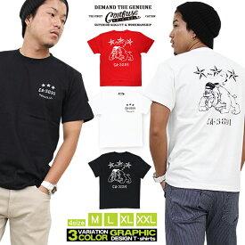 CONFUSE Tシャツ メンズ 半袖 TEE コンフューズ ブルドッグ プリント 大きいサイズ ワーク ブランド 人気 アメカジ ストリート おしゃれ かっこいい /3045/ cfst2922