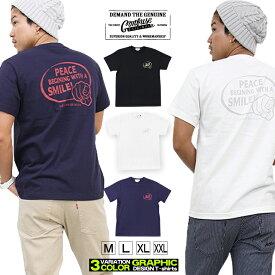 CONFUSE Tシャツ メンズ 半袖 ティーシャツ TEE コンフューズ XL XXL 2XL 3L 黒 ブラック 白 ホワイト プリント 大きいサイズ ワーク ルード系 ブランド 人気 アメカジ ストリート おしゃれ かっこいい /3045/ cfst2923