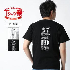 CONFUSE Tシャツ メンズ 半袖 ティーシャツ TEE コンフューズ プリント 大きいサイズ ワーク ルード系 ブランド 人気 アメカジ ストリート おしゃれ かっこいい /3045/ cfst2925